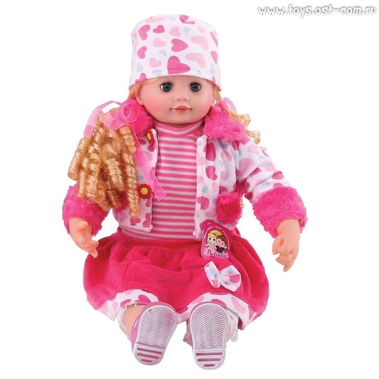 интерактивная кукла белинда инструкция - фото 5